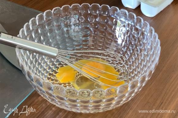 Яйца разбить в миску, взбить, посолить.