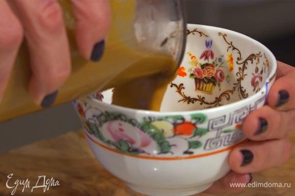 Подавать суп в небольших глубоких пиалках.