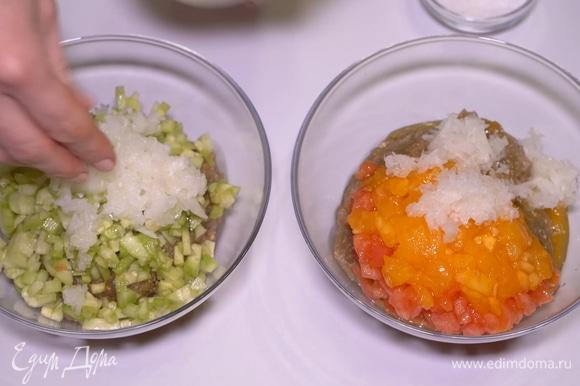 Добавляем немного измельченного лука и солим по вкусу.