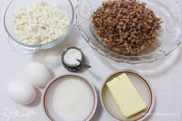Основные ингредиенты для приготовления крупеника: 1,5–2 стакана вареной гречки (в ингредиентах указана не вареная гречневая крупа), творог (можно взять любой), яйца, сливочное масло, соль и сахар.
