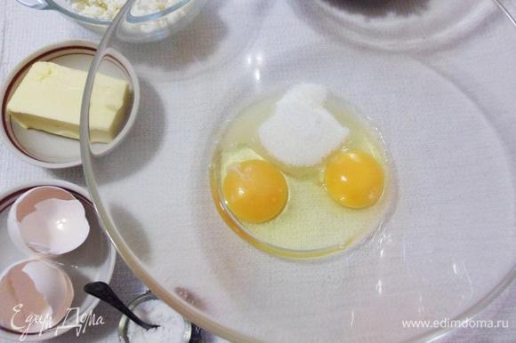 В миску разбиваем яйца, добавляем сахар и соль. Взбиваем вилкой.