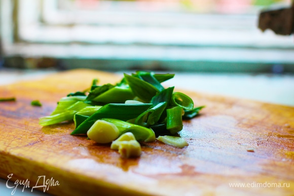 Нарезать 1 перо лука, натереть или нарезать чеснок и имбирь.