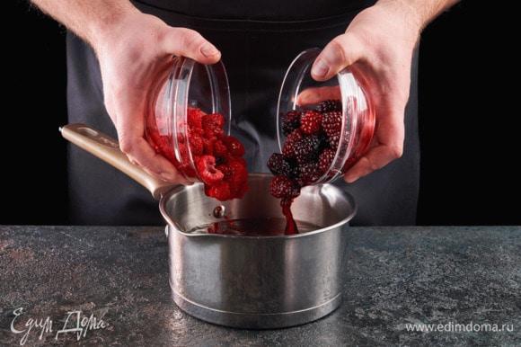 Ягоды разморозьте и отожмите лишнюю жидкость. Отложите несколько целых ягод, чтобы использовать их для украшения. Налейте воду в кастрюлю. Выложите ягоды.