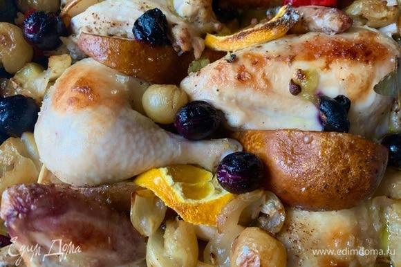 Я не стал сильно запекать. Если вы любите более зажаренных, добавьте время. Цыплята сочные, аромат потрясающий!
