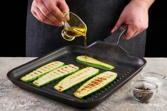Сбрызните оливковым маслом