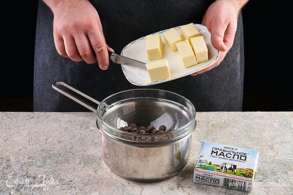 Разломите шоколад на кусочки и растопите на водяной бане. Добавьте ПравильноеМасло АИСФеР и перемешайте.