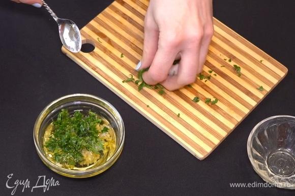 Добавляем свежую мелко нарезанную зелень петрушки.