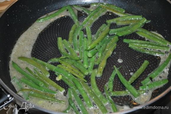 Стручковую фасоль обжарьте на той же сковороде, где жарили рыбу, в том же соусе, примерно 6–7 минут. Добавьте соль и перц по вкусу.