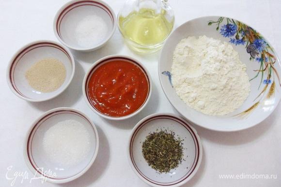 Все необходимые ингредиенты для домашнего хлеба.