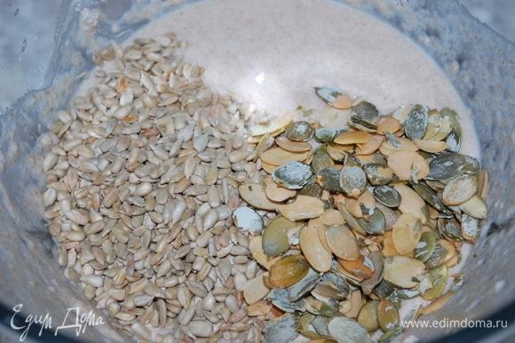 Добавьте семечки (оставьте немного семечек для посыпки булочек сверху). Постепенно, вымешивая, добавьте частями пшеничную муку (возможно, она понадобиться не вся).