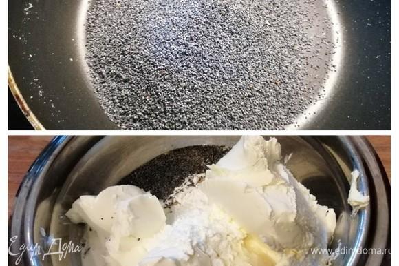 Время приготовить творожный слой. Для этого сначала нужно на сухой сковороде обжарить мак в течение 1 минуты, охладить. Выложить творог в глубокую посуду. Добавить сахарный песок, ванильный экстракт, крахмал, сливки (пониженной жирности, можно заменить на цельное молоко) и мак. Взбить миксером массу до однородной консистенции. Творог следует брать кремообразный, если творог крупинчатый, его нужно протереть через сито. У меня в семье есть кое-кто, кто не переносит творог вообще, поэтому я заменила творог на маскарпоне (думаю, что можно использовать и другой сливочный сыр).