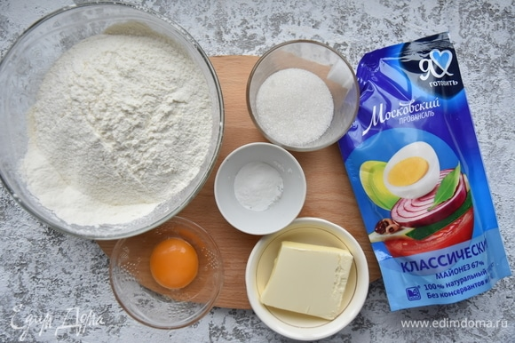 Подготовить необходимые продукты. Муку смешать с разрыхлителем и содой, просеять через мелкое сито.