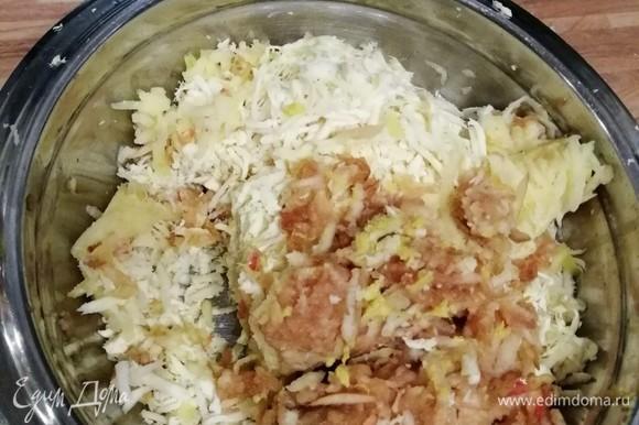 Пастернак и яблочки натереть на терке. Смешать ингредиенты для соуса и заправить им салат.