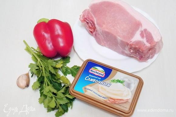 Подготовим все необходимые ингредиенты для приготовления свинины.