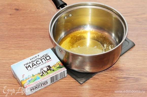 Растопить ПравильноеМасло АИСФеР в сотейнике или сковороде с толстым дном.