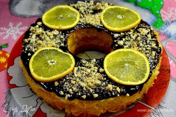 На глазурь выложить, чередуя, орехи и кольца апельсина. Даем время глазури застыть и убираем в холодильник.