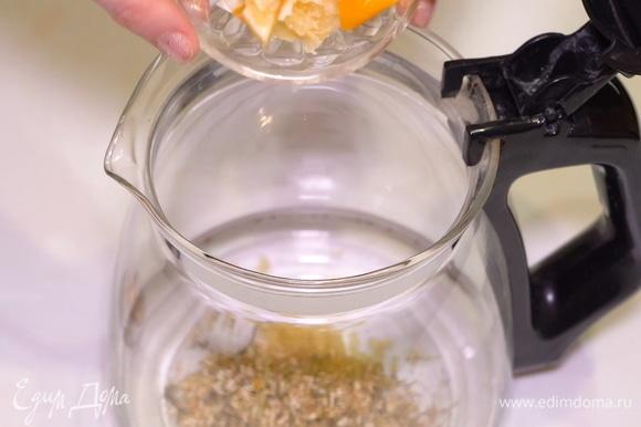 Из лимона выжимаем сок и нарезаем оставшуюся часть на небольшие кусочки. Именно эти кусочки добавляем в чайник.