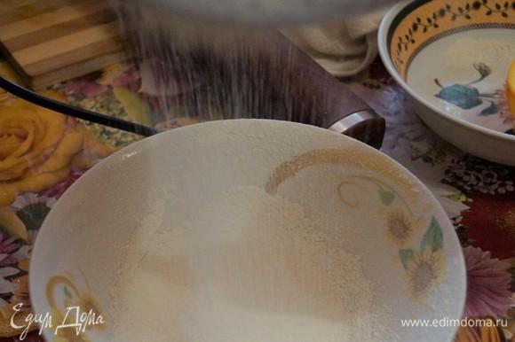 Просеиваем муку, смешиваем ее с манкой, взбиваем яйцо, добавляем соль и сахар. Перемешиваем миксером.