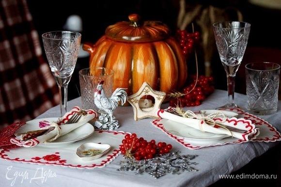 Подготовить посуду для тушения — праздничный большой глиняный горшок.