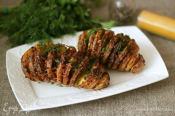 Готовую картошку снять со шпажки, выложить на блюдо и посыпать зеленью. Как мне кажется, выглядит очень необычно и аппетитно, а если на блюде не 2, а больше картофелин, то вообще красота!