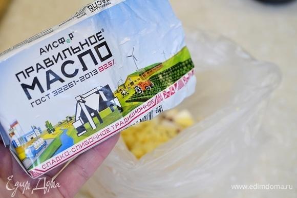 Посолите, добавьте кусочек сливочного масла. Вообще хочу заметить, что вся линейка молочной продукции АО АИСФеР имеет натуральный состав и высокие вкусовые качества. Но масло этой торговой марки — это что-то невероятно вкусно. Оно действительно сливочное, со вкусом свежевзбитых сливок.