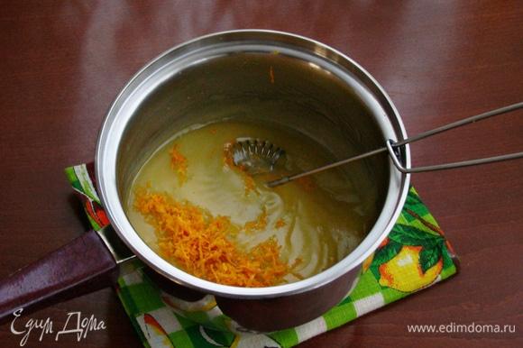 В горячую смесь добавить апельсиновую цедру, перемешать и, накрыв пищевой пленкой в контакт, остудить до комнатной температуры.