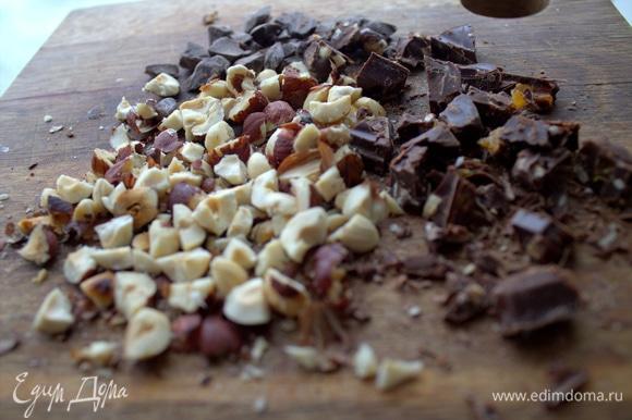 Жареный фундук и шоколад с кусочками абрикоса и чернослива.