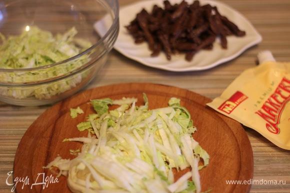 Пекинскую капусту так же нарезаем тонкой соломкой.