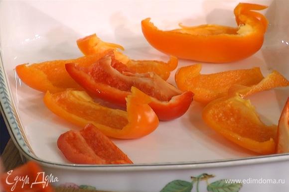 Болгарский перец очистить от семян, нарезать широкими полосками, выложить в форму для запекания.