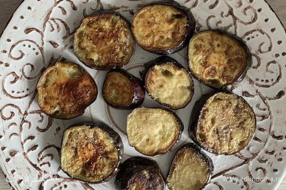 Подача: баклажаны выкладываем слоем на блюдо, немножечко солим.