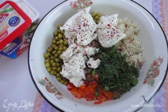 Нарубить укроп, добавить творожный сыр Hochland «Для кулинарии», посолить, поперчить розовым перцем, добавить белок и все перемешать.