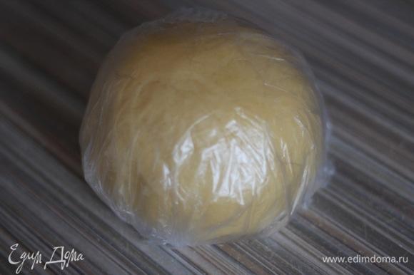 Готовое тесто оборачиваю в пленку и убираю в холодильник на 1–2 часа.