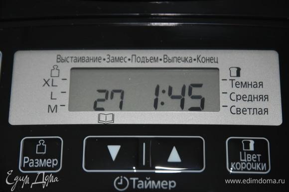 Установить форму в корпус хлебопечи. Подключить хлебопекарню к электросети. Согласно инструкции, установить в «Меню» режим для приготовления варенья «27». Автоматически установленное время — 1час 45 минут.