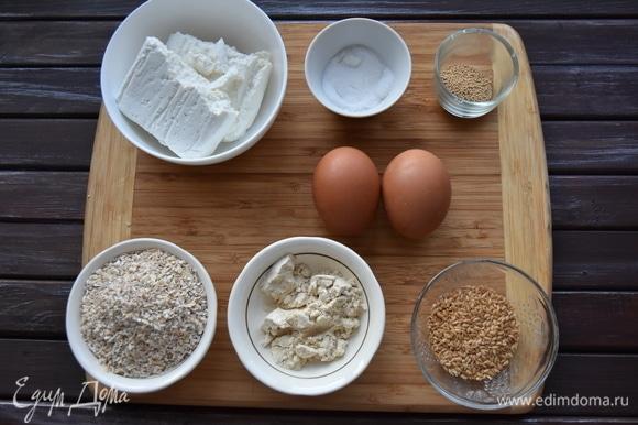 Подготовить необходимые продукты. Если нет в наличии соевого белка или изолята, их можно взаимозаменить. Для своей формы я использую двойную норму продуктов.