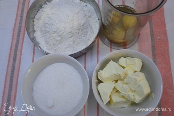 В нужное количество муки добавили разрыхлитель. Масло заранее достаем из холодиника, чтобы оно размягчилось.