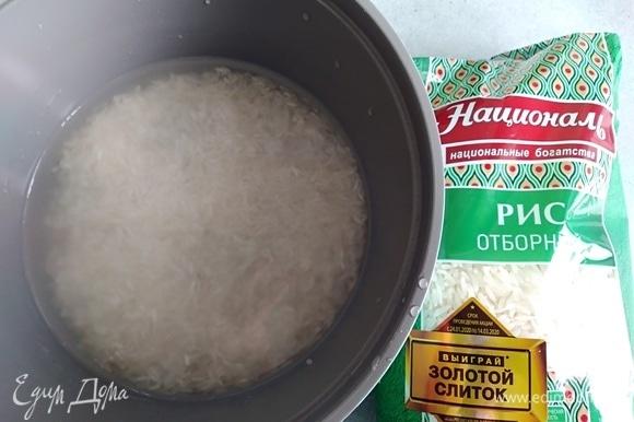 Рис «Отборный» ТМ «Националь» промыть холодной водой. Залить чистой водой, добавить щепотку соли. После того как закипит, варить около 7 минут. Вода почти выкипит.