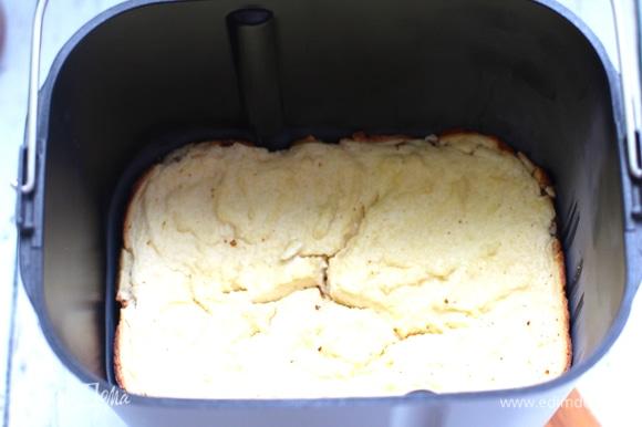 Далее достать из дежи лопатку для замеса, выставить режим «Выпечка», время — 45 минут. По окончании времени не доставайте запеканку из хлебопечки 30 минут.