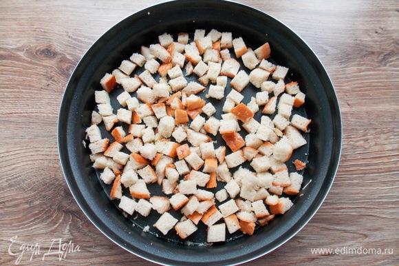 Батон режем на кусочки, добавляем тертый чеснок и поливаем растительным маслом, все аккуратно перемешиваем.