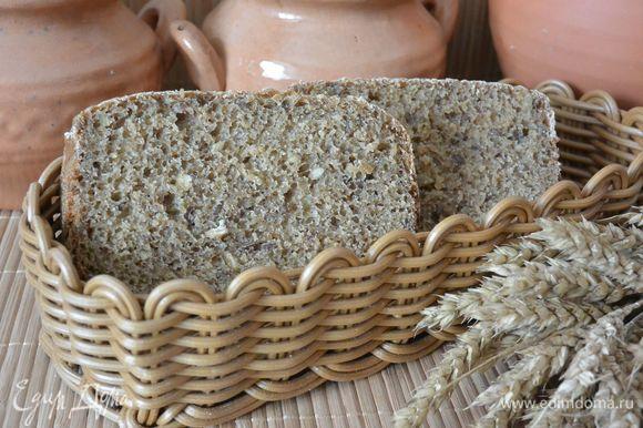 Наш хлеб отлично пропекся, останется только оценить его вкусовые качества. Я поставила ему «Отлично».