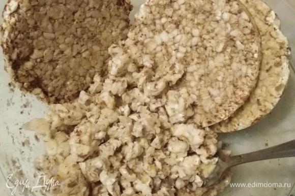 В ингредиентах указываю хлебцы пшенично-ржаные. На самом деле у меня гречневые.