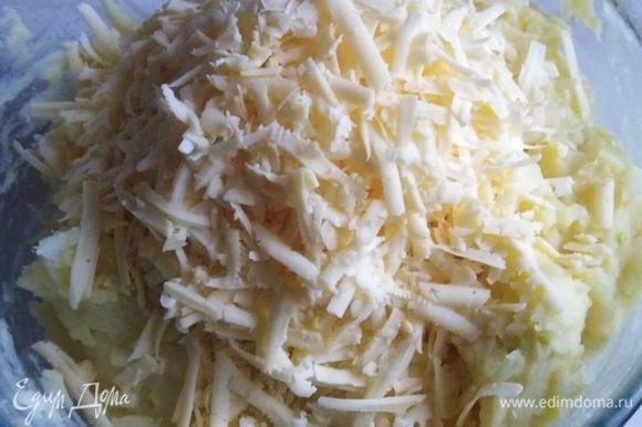 Добавить натертый на крупной терке сыр. Еще раз тщательно перемешать.