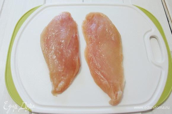 С куриной грудки срезать 2 филе. Каждое разрезать горизонтально пополам.