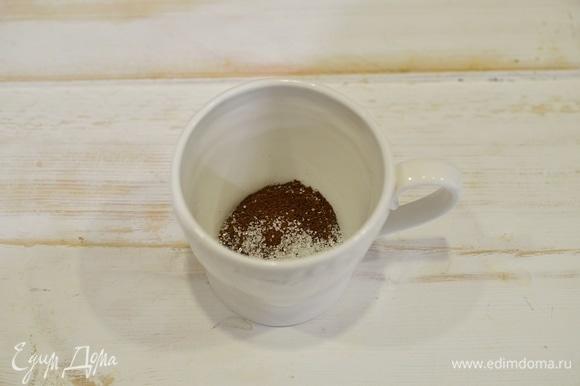 В чашку для приготовления кофе добавьте молотый кофе и сахар по вкусу.