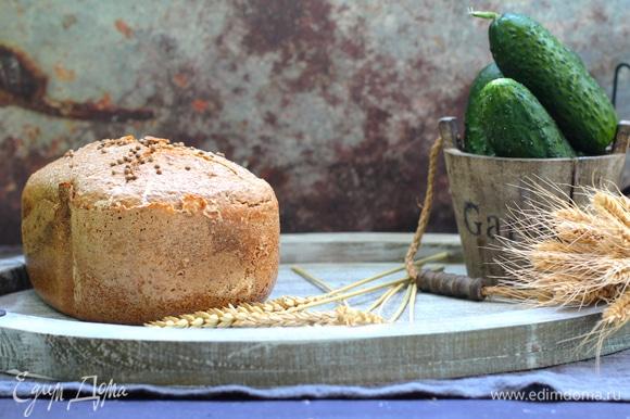 После завершения программы выньте хлеб остывать на решетке.