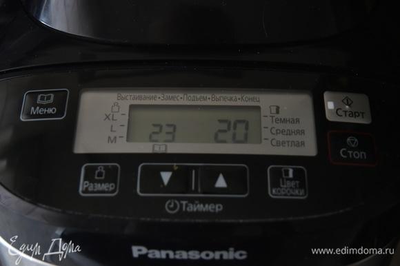 Подключить устройство к электросети. В меню установить выбранную программу. Автоматически установленное время приготовления теста составляет 20 минут. За это время можно заняться приготовлением начинки для пельменей.