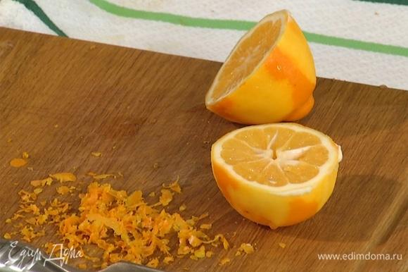 В глубокую миску натереть цедру лимона и выжать сок.