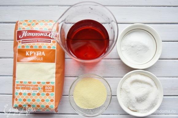 Для приготовления суфле подготовить продукты. Можно использовать любой ягодный сок, домашнего или промышленного производства.