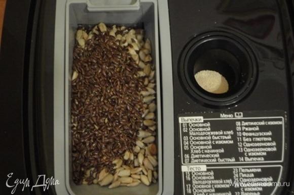 Семена и дрожжи помещаем в соответствующие дозаторы. Выбираем режим 08, размер М и запускаем процесс приготовления хлеба на 5 часов.