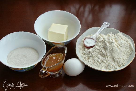 Подготовить все необходимые ингредиенты.