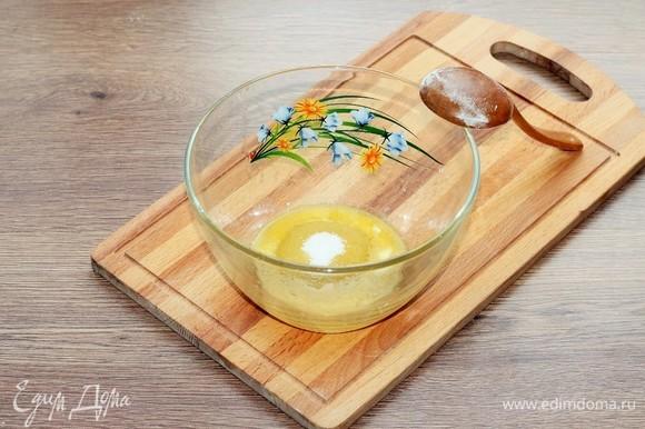 Всыпьте в растопленное масло сахар и перемешайте до однородности.